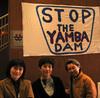 Stop_the_yamba_dam
